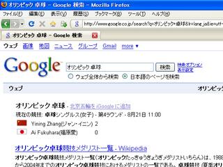 20080821_2