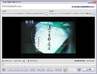 20080611_2