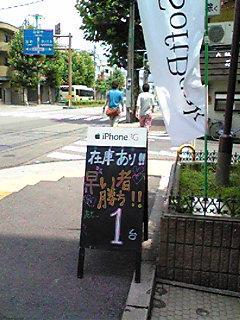 20080721_1