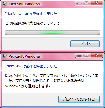 20081220_1