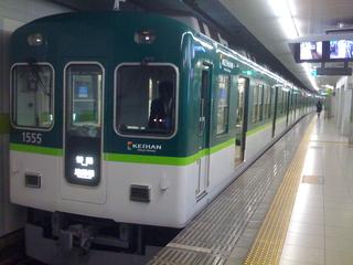 20081108_1
