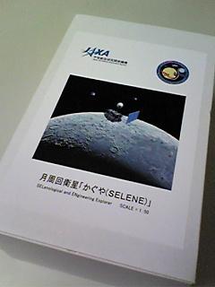 20080411_3