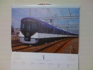 20081226_2