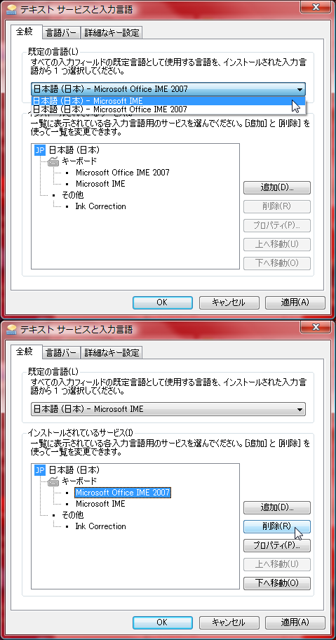 20081220_4