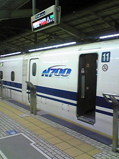 20080526_4