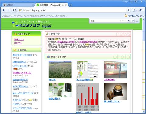 20080903_4