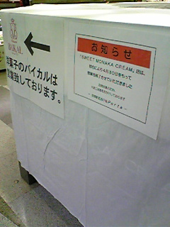 20080515