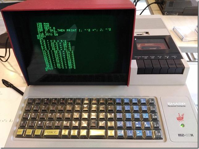 MZ-80K ピタゴラス数