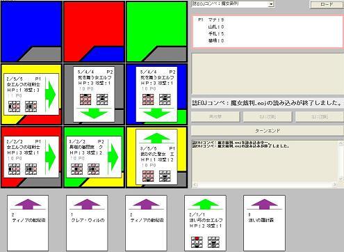 Sengunさんの詰EOJ