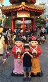 南京町2014