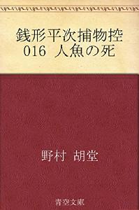 zenigata016