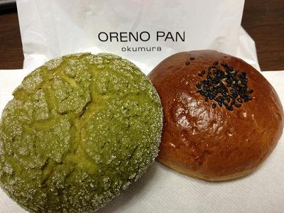ORENO PANの抹茶メロンパン