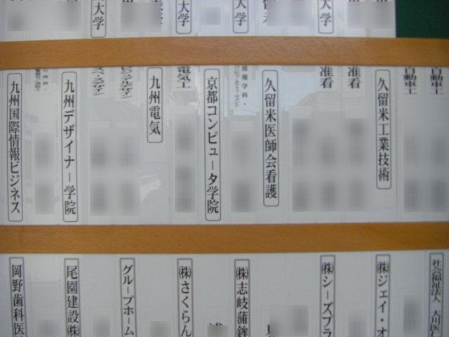 福岡県内からKCG