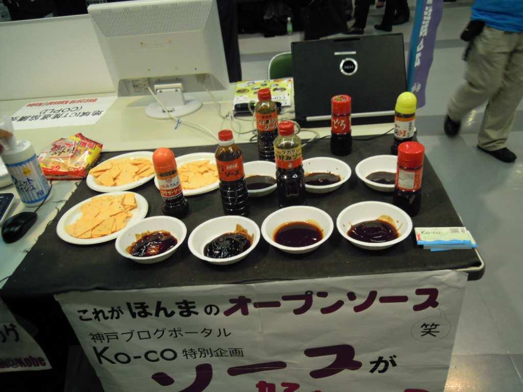 神戸市内のソース