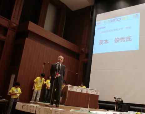 ETロボコン2012関西 学長挨拶