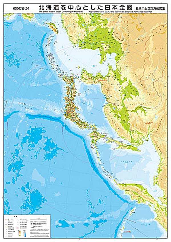 北海道を中心とした日本全図