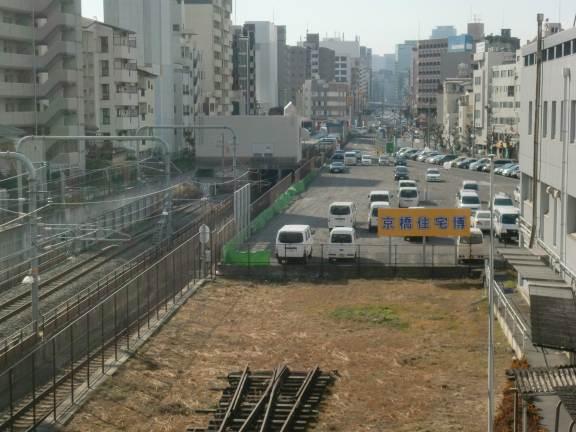 京橋鉄道探訪。片町駅跡