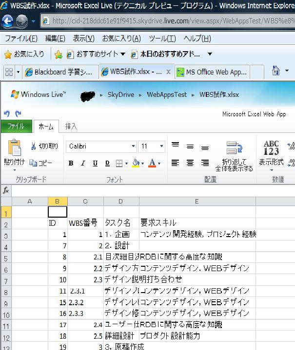 Excel Live