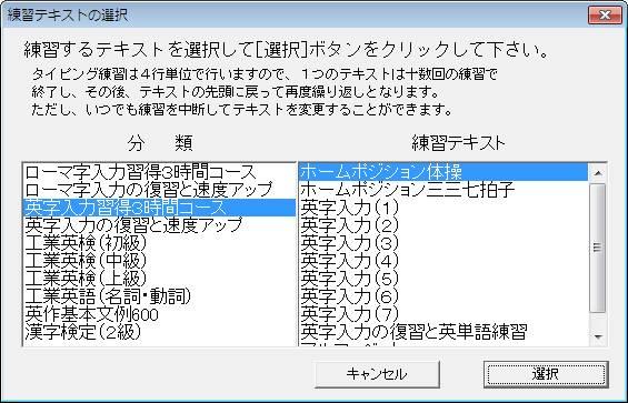 Typing Club 2008