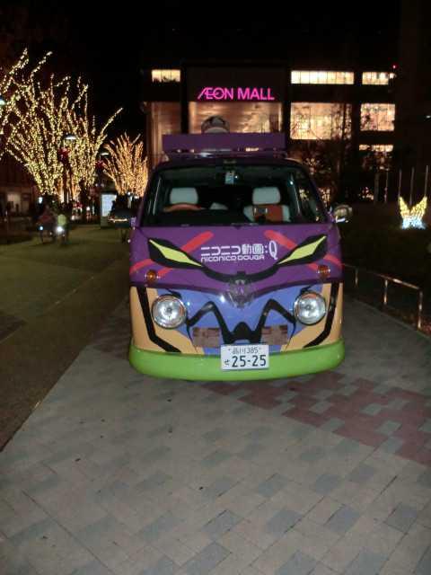 ニコニコ動画公式痛車「ニコニコカー」