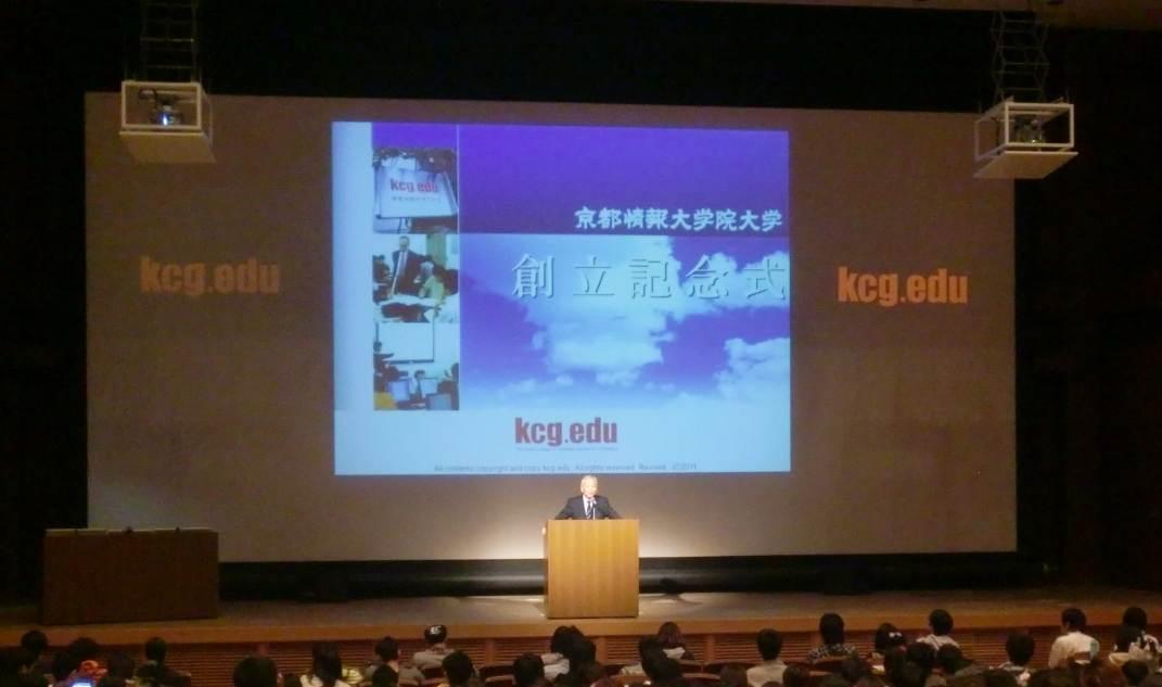 KCGI創立記念2011
