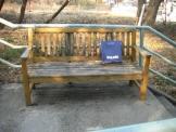 聖地の椅子