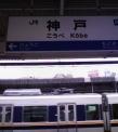 kobe-hyogo