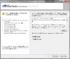 Visual Studio 2010