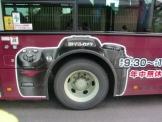 ヨドバシカメラ京都の広告バス