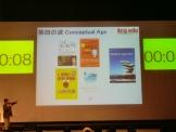 OSC Kansai 2010ライトニングトーク