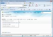 MS Office Web Apps