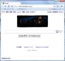 五山送り火google