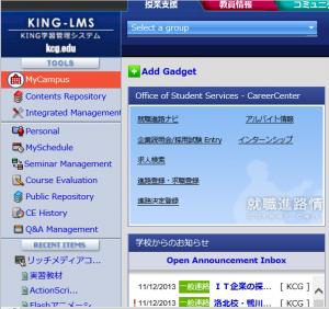 KING-english