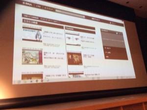 動画共有サイトの寄せ集めシステムSyML