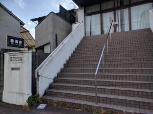 京都情報大学院大学応用情報学センター(通報AIC)