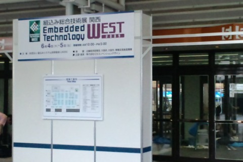 etwest1