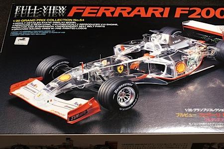 田宮製F2001