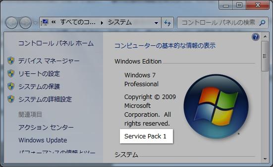 Windows 7 SP1 (32bit)