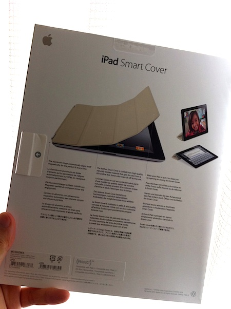 Smart Cover (PRODUCT) RED パッケージ裏