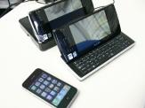 iPhoneとWILLCOM D4