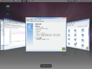 Ubuntu-Mac-Win-4