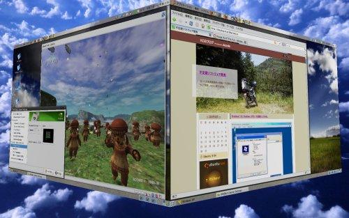 VMwareでDirect3D