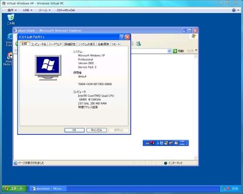 Win7-XP-MODE
