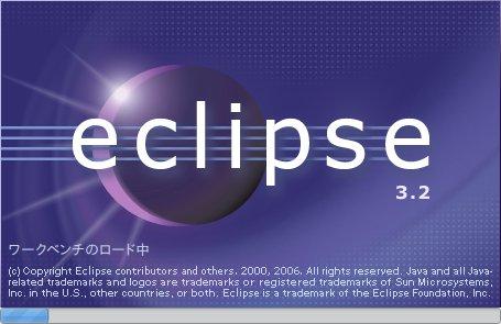 eclipes-c