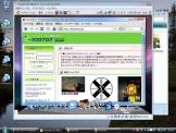 UbuntuVirtualBox1