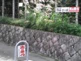比叡山登り口
