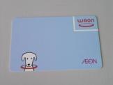 電子マネーwaonカード
