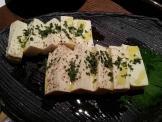 アジロ印の本柚子豆腐