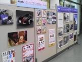 りそな銀行京都支店の展示