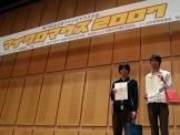 マイクロマウス全国大会2007
